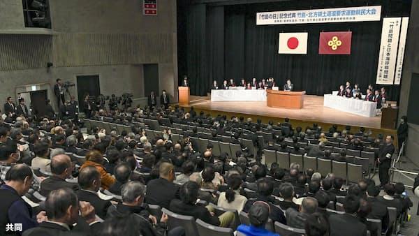 竹島の日式典に政務官派遣 韓国「行事撤廃を」と抗議