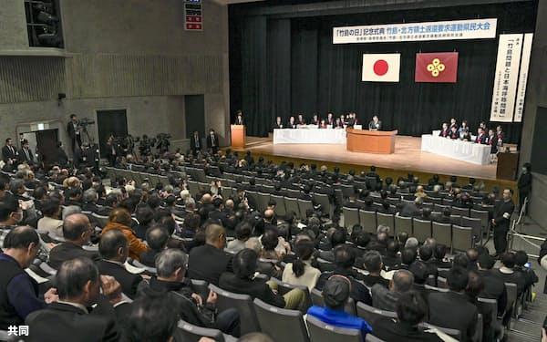 松江市で開かれた14回目の「竹島の日」式典(22日午後)=共同