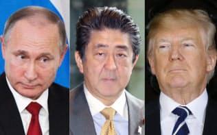 (左から)ロシアのプーチン大統領、安倍首相、米トランプ大統領