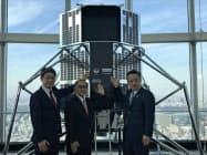 日本特殊陶業は宇宙関連スタートアップ企業とパートナー契約を結んだ(22日、都内)