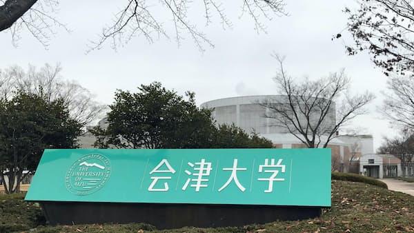 福島県の新規上場冷え込む 7年間ゼロ、今後はITカギ