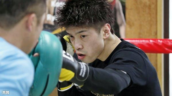 ボクシング田中「面白い試合になる」 世界戦へ練習公開