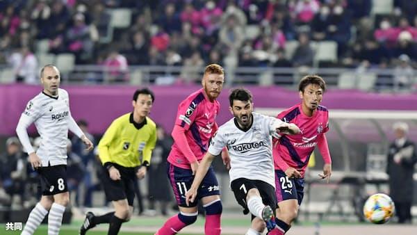 J1開幕、C大阪が神戸下す 23日に残り8試合