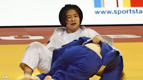 芳田・丸山らが決勝へ 柔道GSデュッセルドルフ大会