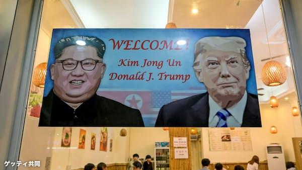外務省局長をハノイに派遣 米朝首脳会談控え