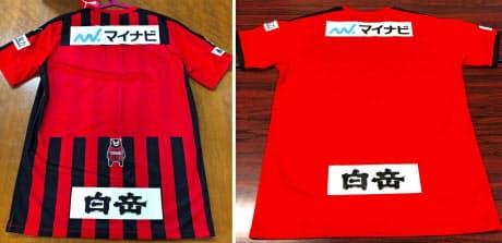 J3ロアッソ熊本の昨季のユニホーム(左)にはくまモンのイラストが入っていた。右は今季のユニホーム(ロアッソ熊本提供)=共同