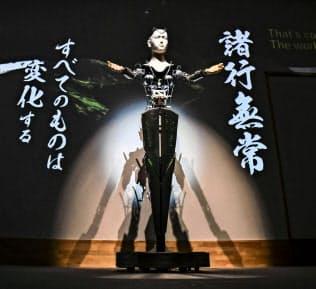 幻想的な映像や音に合わせて語りかけるアンドロイド観音「マインダー」(23日午後、京都市の高台寺)=共同