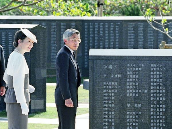 平和の礎を見る天皇、皇后両陛下(1995年8月2日、沖縄県糸満市)
