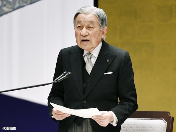 在位30年を祝う政府主催の式典で、あいさつする天皇陛下(24日午後、東京都千代田区の国立劇場)=代表撮影