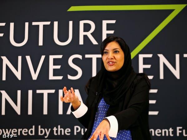 サウジアラビアの駐米大使への起用が決まったリーマ・ビント・バンダル王女=ロイター
