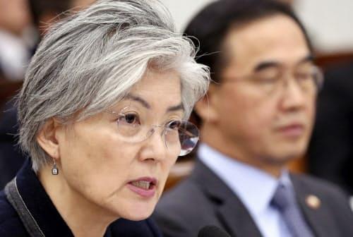 韓国の康外相は国連人権理事会の演説で慰安婦問題について言及した=AP