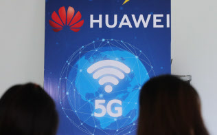 ファーウエイ(華為技術)と「5G」の看板