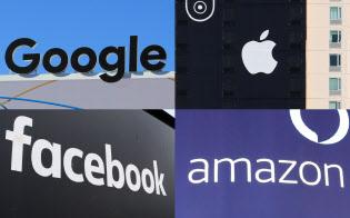 グーグル、アップル、フェイスブック、アマゾン