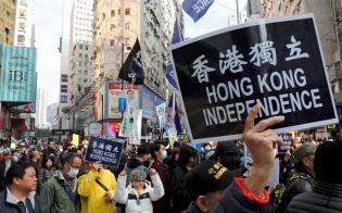 香港では市民の抗議が聞き入れられることは少なく、社会の閉塞感が高まっている=ロイター