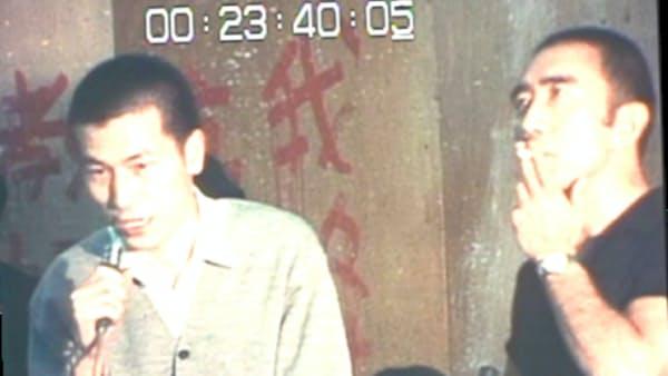 TBSが三島由紀夫の記録映像を公開