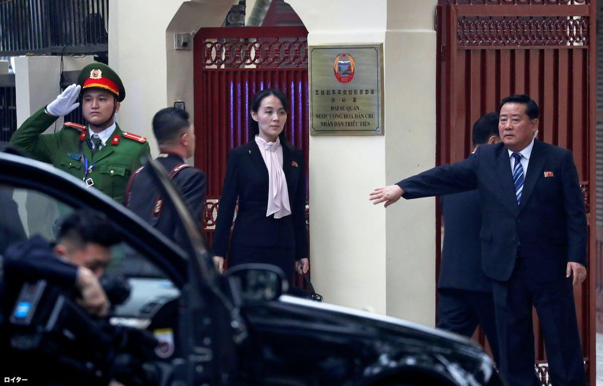 北朝鮮大使館に到着した金与正(キム・ヨジョン)党第1副部長=ロイター