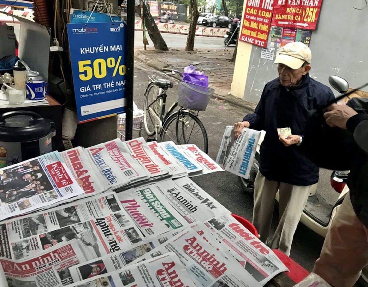 ベトナム日刊紙 米朝首脳会談を1面で報道
