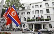 米朝首脳会談が開かれるソフィテル・レジェンド・メトロポール・ハノイ(24日、ハノイ)=共同