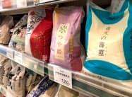 食味ランキングは販売戦略にも影響する(東京都内スーパー)