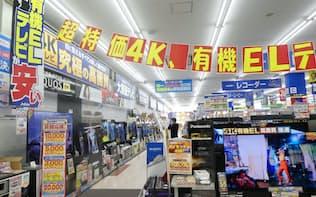 量販店は4Kテレビを大々的にアピールする