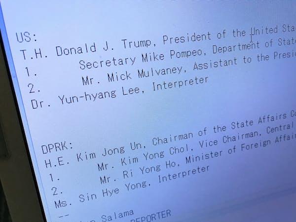 米ホワイトハウスは夕食会の出席者リストを公表した