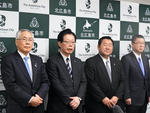 JR北や球団、北広島市のトップが協議した