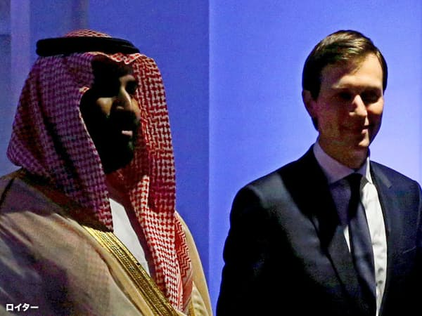 2017年5月にサウジアラビア・リヤドで会ったクシュナー米大統領上級顧問(右)とムハンマド皇太子=ロイター