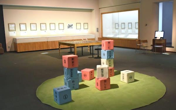 日本現代詩歌文学館の「ゲームと詩歌」展(岩手県北上市)