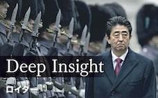 米国一点張りの落とし穴 アジア安全保障で取るべき道
