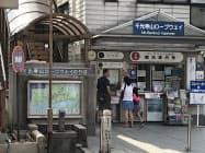 西日本豪雨の直後は中国地方の各地で観光客が激減したが…(広島県尾道市の千光寺山ロープウェイ)