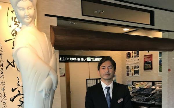 湯本温泉旅館協同組合青年部長で玉仙閣専務の伊藤就一氏