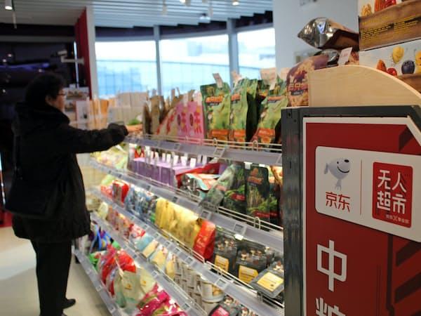 京東は無人店などの技術提供を新たな収益源にしたい考え(山東省煙台市の無人店)