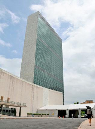 ニューヨークの国連本部=共同
