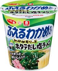 サンヨー食品が発売する「サッポロ一番 リケン ふえるわかめちゃん使用 ホタテだし塩ラーメン」