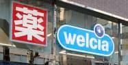 ウエルシアホールディングスが、関西地域で販売したコメの一部商品の自主回収を始めた