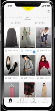 一般消費者の試着画像で、気になった洋服を確認できる