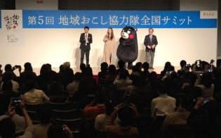 地域おこし協力隊は第二のふるさとを探す道として定着した(2月24日、東京・渋谷)