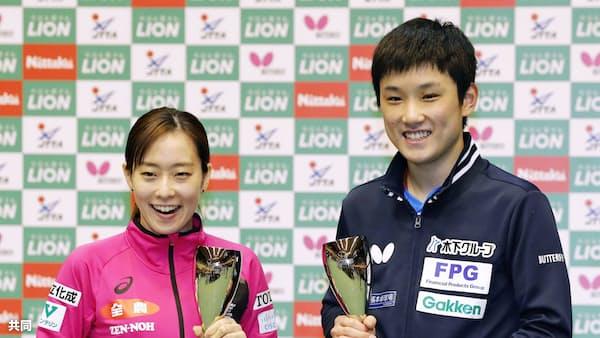 張本が初優勝、石川は4度目V 卓球ジャパン・トップ12