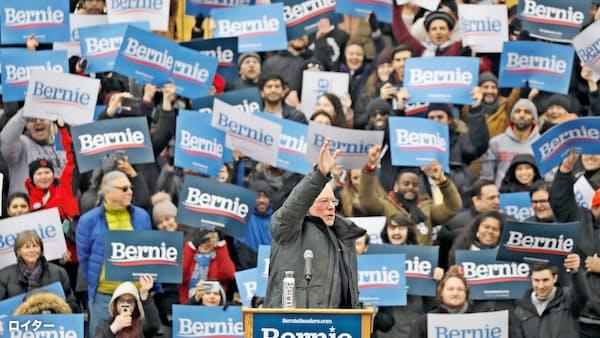 「バーニー旋風」再来なるか 米、危うい民主社会主義