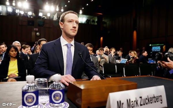 米フェイスブックからの情報流出先だった英政治コンサルティング会社は破産に至った(2018年4月の米国公聴会で情報流出問題について発言したフェイスブックのマーク・ザッカーバーグCEO)