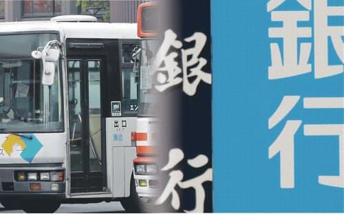 成長戦略では、地銀やバスの経営統合を促している