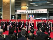 あいの風とやま鉄道の富山駅高架化完成を祝う式典が開かれた(富山市)