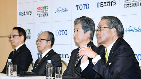 日本ガイシなど4社、燃料電池で新会社 森村グループ連携