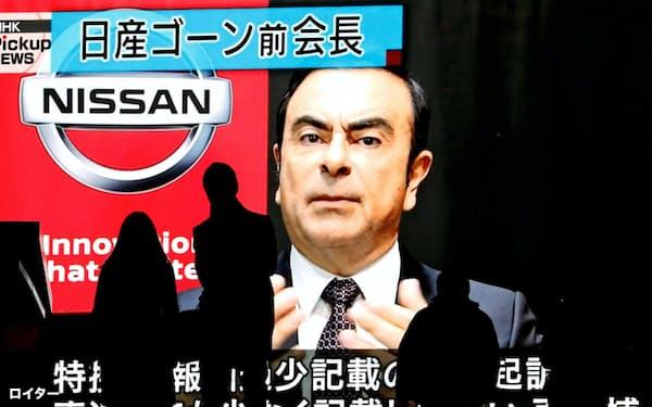 日産のゴーン元会長は1月末、勾留先の東京拘置所で、自身の失脚は「日産による策略であり、反逆だ」と述べた=ロイター