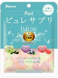 キリンとカンロはコラボ商品「ピュレサプリグミiMUSEプラズマ乳酸菌」を4月に発売する。