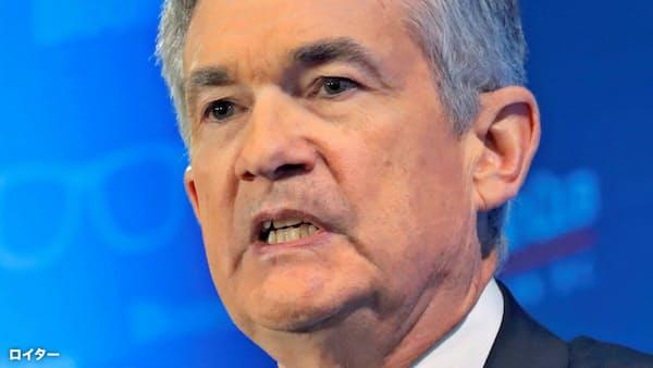 3月FOMC 利上げと一段と距離置く情報発信へ