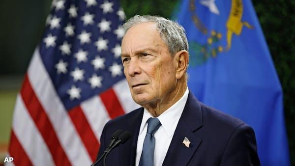 ブルームバーグ元NY市長、大統領選出馬せず