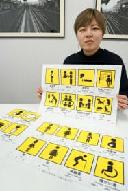災害時に避難所で使うステッカーを手にする大阪成蹊大芸術学部の谷口彩さん=共同