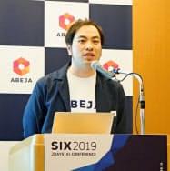 今後の戦略を発表するABEJAの岡田陽介社長(5日、東京都港区)