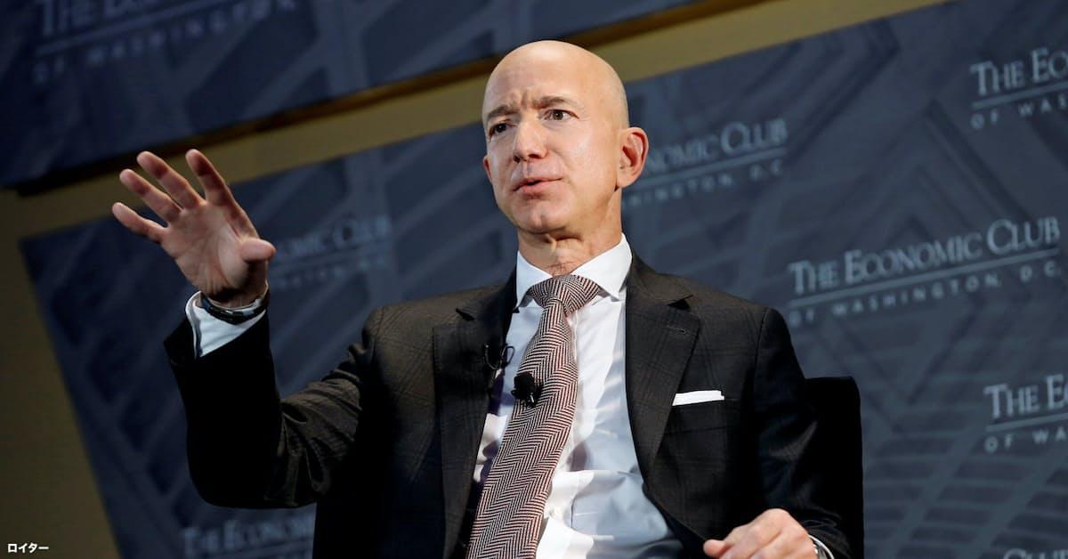 アマゾン・ベゾス氏世界一 資産14兆円超、2年連続: 日本経済新聞
